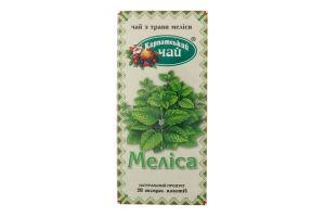 Чай травяной Мелисса Карпатский чай к/у 20х1.35г