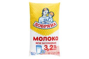 Молоко 3.2% питьевое пастеризованное Добряна м/у 900г