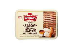 Сир плавлений 60% пастоподібний Вершковий з лісовими грибами Ферма п/у 180г