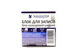 Блок паперу Navigator для записів 85*85мм 400арк 75005-NV