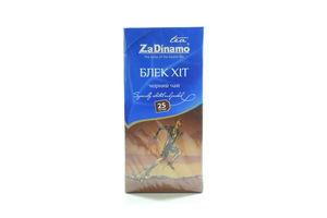 Чай черный Black Hit ZaDinamo к/у 25х2г