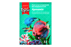 Корм сухой натуральный для аквариумных рыб Артемия Topsi м/у 5г