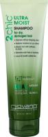 Шампунь для волосся з оливковою олією та авокадо Ultra Moisture Giovanni 2chic 250мл