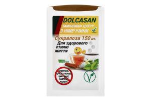 Замінник цукру Сукралоза Dolcasan 150шт