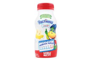 Йогурт Danone Растішка Банан 1,5% 185г х24
