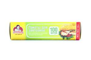 Пакет для сніданків Помічниця 100шт