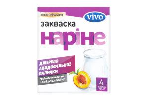 Закваска бактериальная сухая Наринэ Vivo к/у 4х0.5г