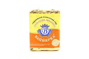 Сыр плавленый Вапнярка Топленое молоко 55% 90г