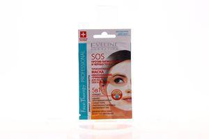 Маска для лица очищающая 5в1 Face Therapy Professional Eveline 7мл