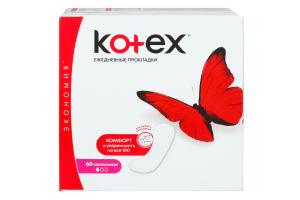 Прокладки Super Slim ежедневные Kotex 50шт+10шт