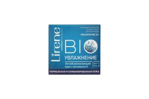 Крем для нормальной и комбинированой кожи лица Bio увлажнение Lirene 50мл