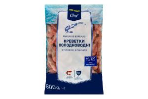 Креветки холодноводные 90/120 Metro Chef м/у 800г