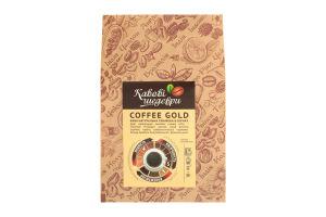 Кофе натуральный жареный в зернах Coffee Gold Кавові шедеври кг