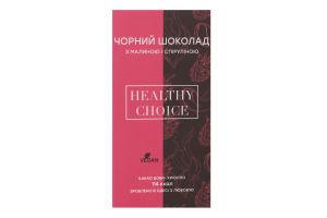 Шоколад чорний з малиною та спіруліною Healthy Choice к/у 25г