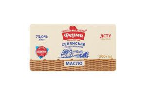 Масло сладкосливочное 73% Крестьянское Ферма м/у 500г