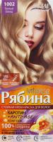 Крем-фарба для волосся Intense Рябина №1002 Acme Color 1шт