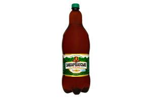 Пиво 2л 4% светлое ППБ Закарпатское Оригинальное п/бут