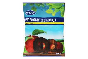 Чипсы яблочные в черном шоколаде Премія м/у 50г