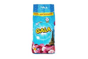 Порошок пральний Автомат Французький аромат Gala 8кг