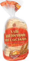 Хліб формовий нарізний Пшеничний звягельський Новоград-Волинський хлібозавод м/у 0.6кг