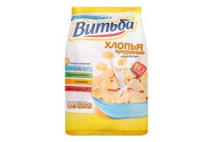 Пластівці кукурудзяні без цукру Золотисті Витьба м/у 330г