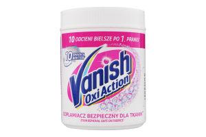 Средство для удаления пятен и отбеливатель для тканей порошкообразный Кристальная Белизна Oxi Action Vanish 470г