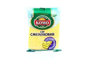 Сыр 50% Сметанный Комо 220г нарезка