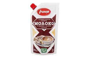 Молоко згущене 7.5% з цукром та какао Ічня д/п 300г