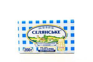 Масло 73% сладкосливочное соленое крестьянское Селянське м/у 200г