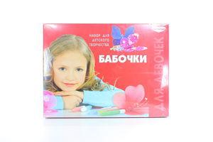 Іграшка дитяча Набір Метелики