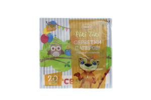 Салфетки бумажные Премія Рікі Тікі 3-слойные с рис