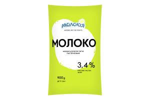Молоко 3.4% Молокія м/у 900г