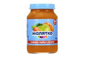 Пюре для дітей від 5міс Морква-Гарбуз-Яблуко Малятко с/б 180г