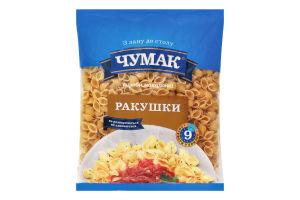 Изделия макаронные Ракушки Чумак м/у 800г
