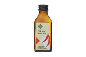 Олія з насіння перця Чілі Лавка традицій холодного віджиму нерафінована, 100 мл