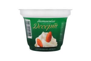 Десерт 5% сирковий Мигдаль Яготинський ст 180г