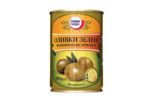 Оливки Повна Чаша зеленые фаршир лимоном пастериз
