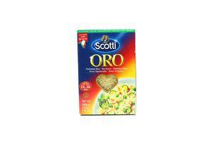 Рис пропаренный Oro Riso Scotti к/у 500г