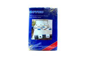Комплект п/білизни Руно 215*143см 1,5-спальний