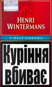 Сигари Half Corona 5 Henri Wintermans