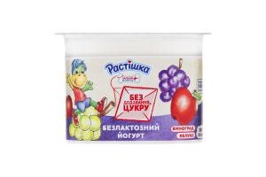 Йогурт 2% безлактозний Виноград-яблуко Растішка ст 105г