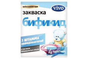 Закваска бактериальная сухая Бификид Vivo к/у 4х0.5г