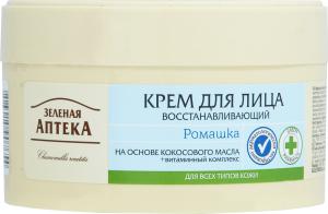 Крем для лица Ромашка Зеленая аптека 200мл