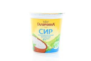 Творог Галичина кисломолочный зернистый 4% стак 350г
