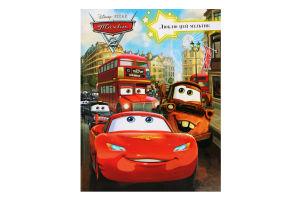 Книга Disney Люблю этот мультик Тачки 2
