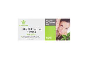 Добавка дієтична Екстракт зеленого чаю Elit-Pharm 40шт