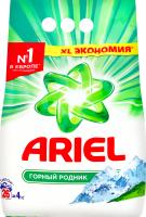 Порошок пральний Ariel Automat Гірське джерело 4кг