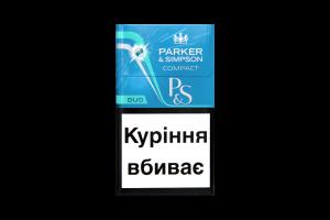 Сигарети P&S Compact Duo