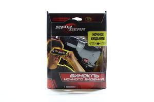Іграшка пристрій нічного бачення Spin Master SM70399