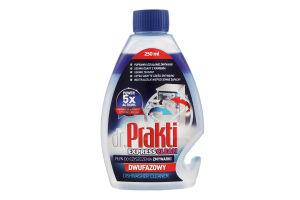 Очищувач для посудомийних машин двофазний Express Clean Dr. Prakti 250мл
